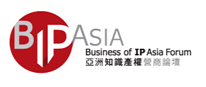 Business of Intellectual Property Asia Forum