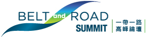 Belt and Road Summit logo