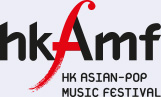 Hong Kong Asian-Pop Music Festival
