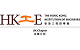 Hong Kong Institution of Engineers, UK Chapter