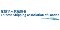 Chinese Shipping Association in London