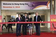 HONG KONG DAY AT AFM 2010