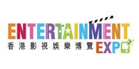 ENTERTAINMENT EXPO HONG KONG