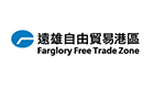 Farglory Free Trade Zone Co Ltd (Taiwan)