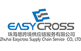Zhuhai Easy Cross-Border Supply Chain Services Ltd