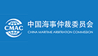 China Maritime Arbitration Commission