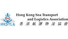 logo-hk-sme-development-federation