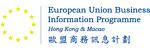 European Union Business Information Programme Hong Kong & Macau